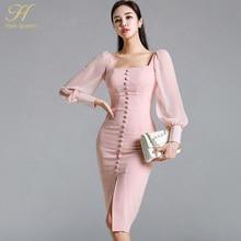 Korean Dresses Slim Han