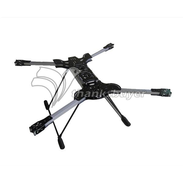 MH-H4 700mm Aluminum/Fiberglass Folding 4-Axis Quadcopter Frame Kit Withour Landing Gear