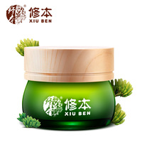 New Free Shipping Agave Water and pure moisturizing cream Deep moisturizing skin care products Free Ship