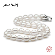 [MeiBaPJ] 7-8mm AAAA Perfectly Rice-shape Freshwater Pearl Necklace High Quality