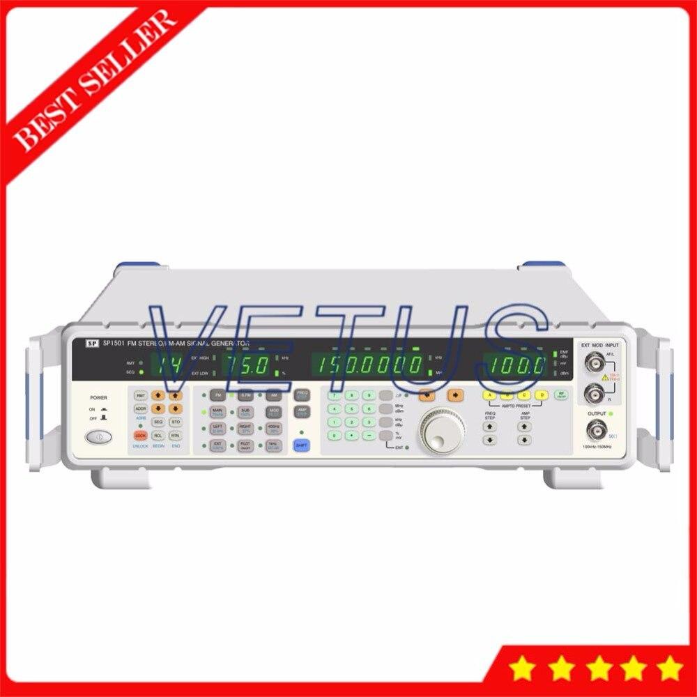 Цифровой синтезатор DDS Функция 100 кГц ~ 150 мГц генератор сигналов с генерирует CW FM/AM стерео модуляции