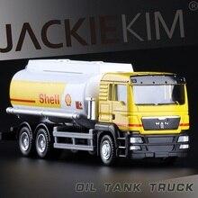 Hoge Simulatie RMZ stad 1: 64 Legering Truck Model Auto Olie Tank Truck Model Snelle Fruious Voor Kinderen Kerstcadeaus Collection speelgoed