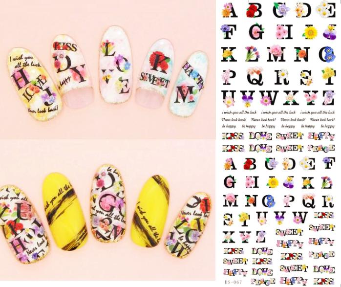 DS067 Fashion Nail Design Water Transfer Nails Art Sticker Harajuku Letters Nail Wraps Sticker Watermark Fingernails Decals ds300 2016 new water transfer stickers for nails beauty harajuku blue totem decoration nail wraps sticker fingernails decals