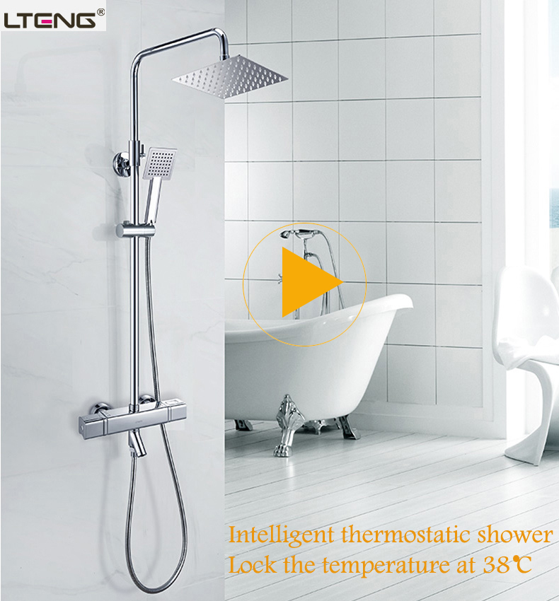 LTENG smart shower set intelligent thermostat control ceramic spool rotatable and lifting shower system faucet