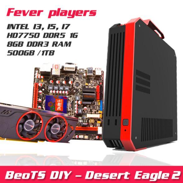 Ordinateur de bureau de niveau fièvre Super performance Desert Eagle 2 Mini ordinateur de bureau HTPC i3 i5 i7 HD7750