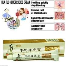 Хуа Туо травяной крем от геморроя эффективное лечение внутреннего геморроя сваи внешний анальный трещины