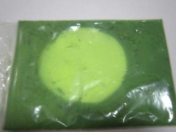 Sprzedaż hurtowa Pigment termochromowy zielonego na żółty przejścia 33 stopni ciepłej Pigment wrażliwy na temperatura reaktywne proszek pigmentowy tanie i dobre opinie Farba ciała Folk Art China DIY decoration mixed simulation China (Mainland)