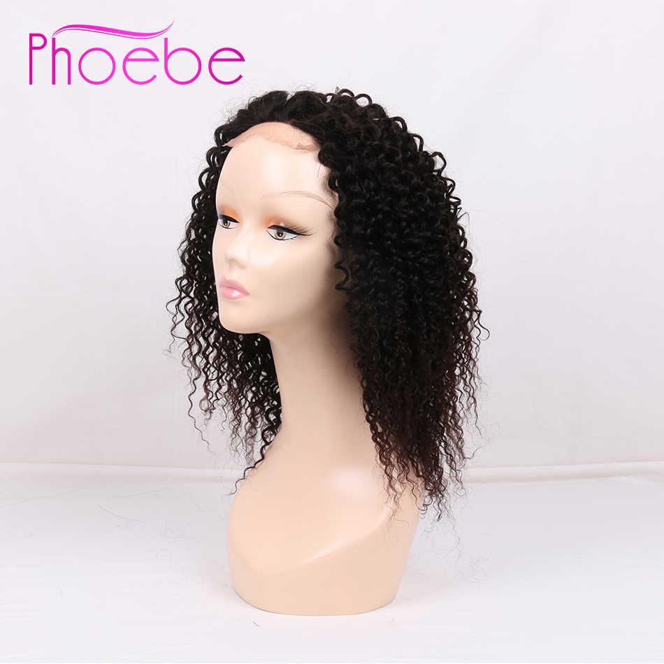 Phoebe бразильские 100% человеческие волосы курчавые кучерявые парики 10-22 дюймов натуральный цвет кружева передние парики Remy без запутывания Бесплатная доставка парики
