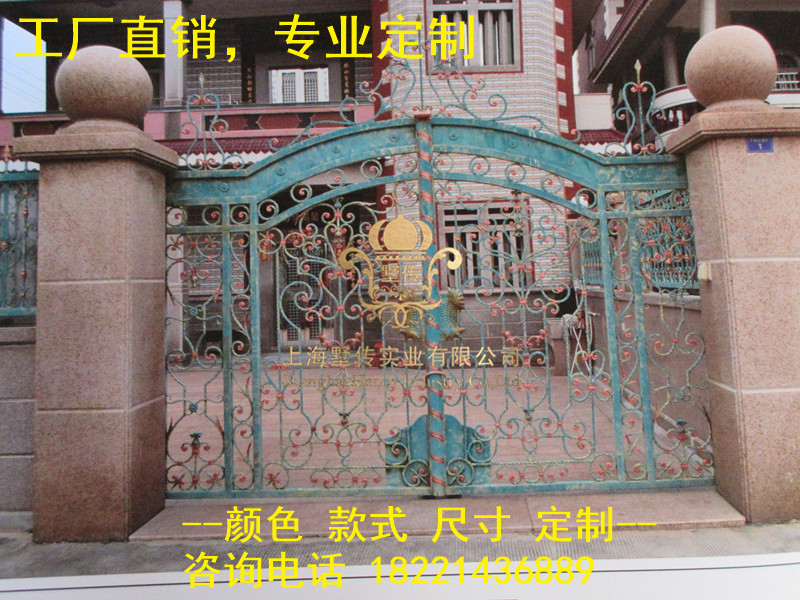 Custom Made Wrought Iron Gates Designs Whole Sale Wrought Iron Gates Metal Gates Steel Gates Hc-g22