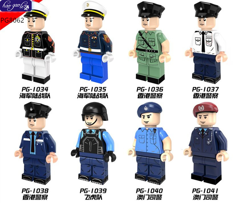 80PCS PG8062 Militaire Devoirs Speciaux Unite Marine Corps Policier Blanc Bleu Manteau Blocs de Construction Pour Enfants
