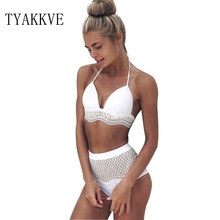 Sexy Lace Bikinis Set White Ruffle Swimsuit 2019 Halter Bikini Set Bathing Suits Push Up Swimwear Women High Waist Swimming Suit цены