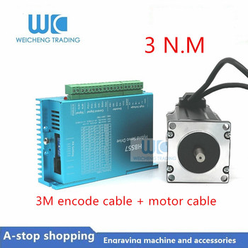 3NM NEMA23 cnc closed loop servo stepper motor driver kit with encoder 2Phase 3Nm/ 428oz-in for Laser Machine
