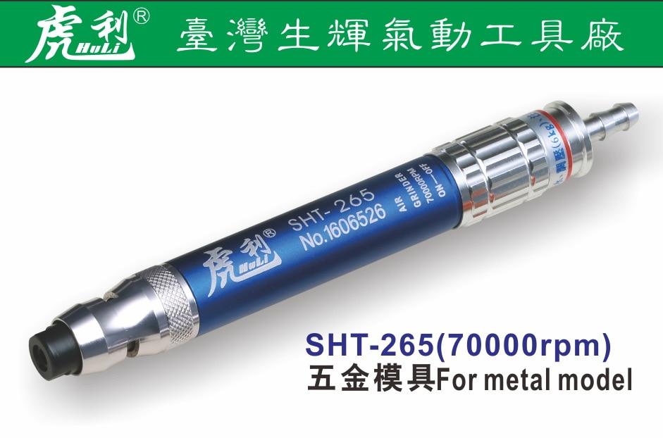 SHT-265 Micro Air Grinder