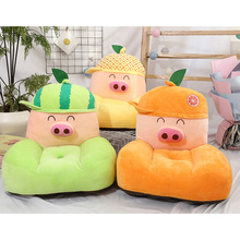 Infant Baby Seat Learning Sitting Chair Portable Feeding Childrens Plush Toy Safety Cushion Sofa Support Sit
