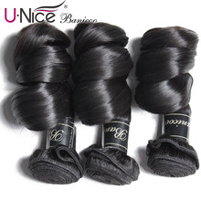 UNice Hair Banicoo Series 10A Loose Wave Peruvian Raw Virgin Hair 1/3/4 Bundles Unprocessed Virgin Hair Bundles 12-26 Human Hair(China)