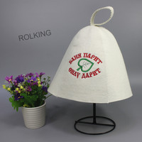 comfortable embroidery felt hat for sauna hearter