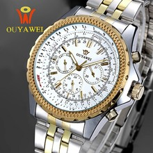 2016 OUYAWEI Mens Watches Top Brand Luxury Automatic Mechanical Watch Famous Business Style Stainless Steel Brand