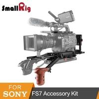 SmallRig For FS7 FS7II Professional Accessory Kit Top Plate 15mm Rod Shoulder Pad Arri Rosette Arm