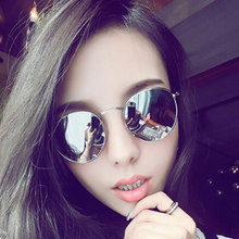 Vintage Round Frame Wild Color Sunglasses Fashion Trend Sunglasses Ocean Glasses