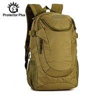 Тактический рюкзак 25L  военный рюкзак на плечо  спортивная сумка для отдыха на природе  походов  путешествий  армейский поход  рюкзак XA172WA