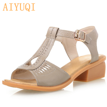 AIYUQI Fashion soft leather Flat Sandals, Summer Rome Ankle Strap open Toe Strappy Gladiator Beach Dress Sandals For women Shoes