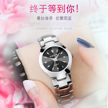 Ladies watch casual mens reloj luminoso breve amantes reloj un par de