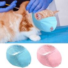 Breathable Nylon Cat Muzzle Anti Bite Kitten Mouse Muzzles For Bitting Bath