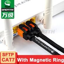 CAT7 патч-кабель Magic M520 Pro Тип CAT7 сетевой кабель 8P8C патч-корд sftp