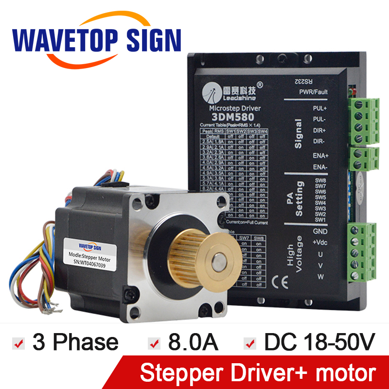 цена на Leadshine 3 Phase Stepper Driver 3DM580 1pcs+Leadshine 3Phase Stepper Motor 573S09-L 1PCS
