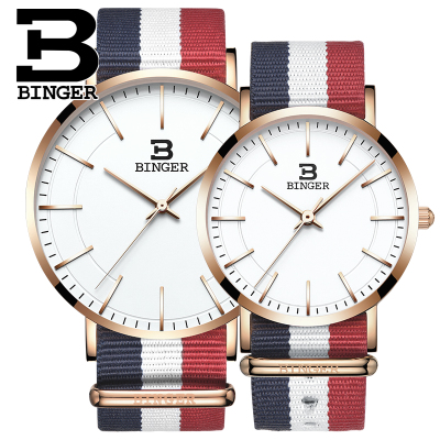 Classic Nylon stripes Watches 2017 Luxury Brand Binger Simple ultra thin Quartz Watch Men watch women Casual lovers Wristwatch ручка cross sauvage brown chrome at0312 4