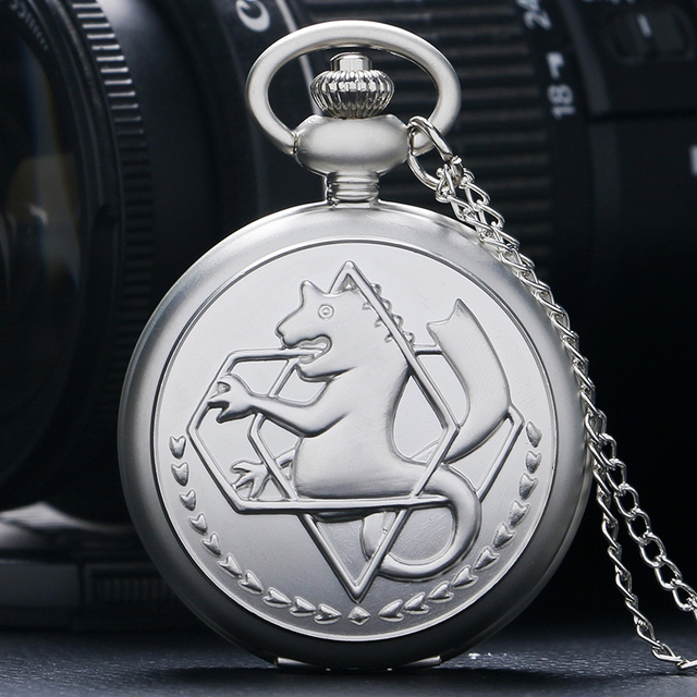 Retro Silver Fullmetal Alchemist Theme Quartz Fob Pocket Watch with Necklace Cha