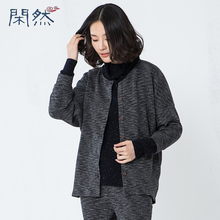 XianRan New Arrivals Womens Single Breasted Sweater Autumn Winter Cotton Sweater Fashion 2016 O Neck Knitted