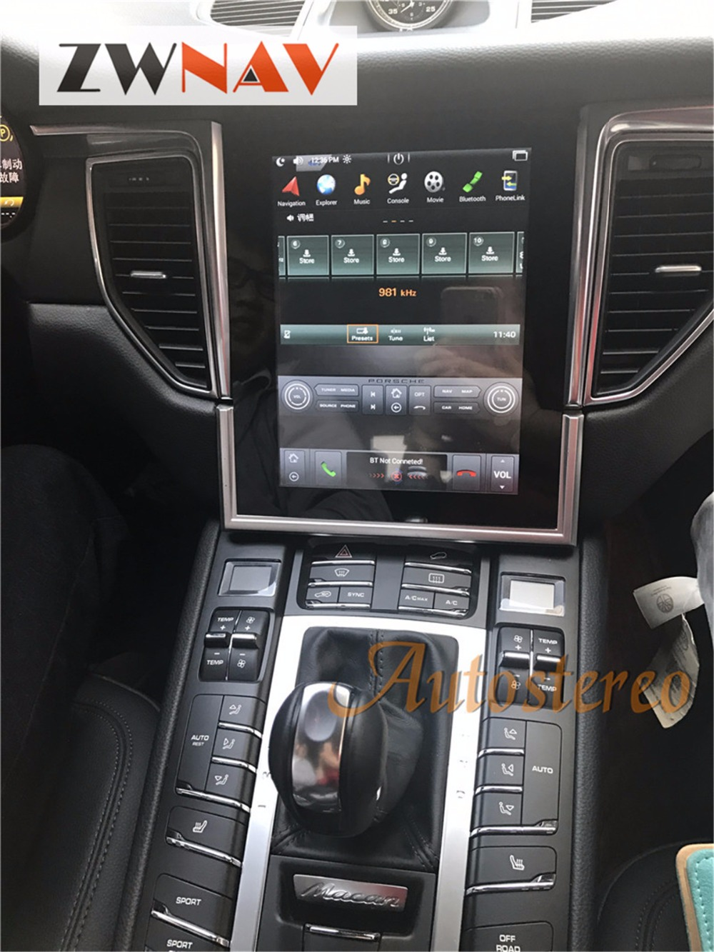 ZWNVA Tesla style Screen Newest Android 6 0 64 2GB Car Radio font b GPS b