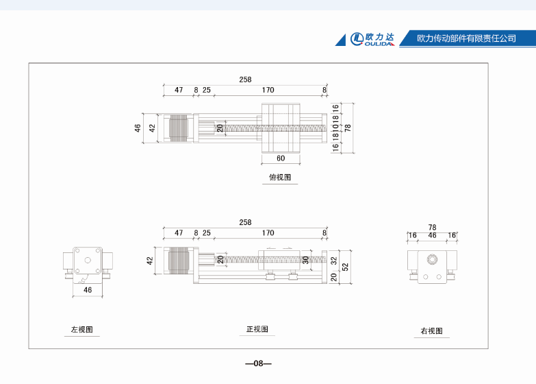 Ballscrew 1610 800mm Travel Length Linear Guide Rail CNC Stage Linear Motion Moulde Linear + 57 Nema 23 Stepper Motor SG 1220 800 one head belt driven linear actuator custom travel length linear motion motorized linear stage belt driven stage