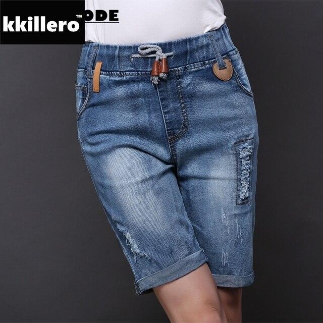 Elastic Waist Womens Jeans