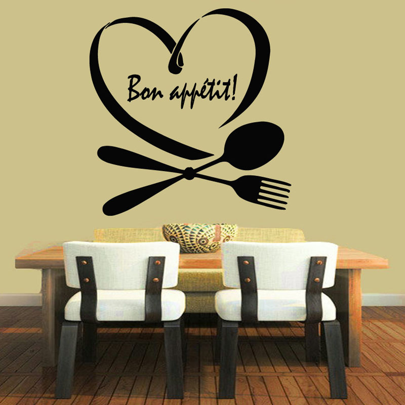 Phrase Words Bon Appetit Wall Decals Spoon Folk Heart Vinyl Wall Stickers  Quotes Dining Room Decoration