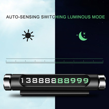 HGDO  Luminous Parking Number Plate Phone Car Hidden Universal Accessories Card Auto Interior