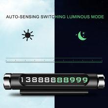 Hgdo luminoso número de estacionamento placa número de telefone do carro placa de número de estacionamento escondido universal acessórios do carro cartão auto interior