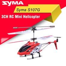 S107G Ban Syma 3CH