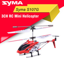 Syma Drone S107G Giroscópio