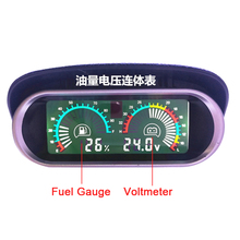 Oil Fuel Gauge Meter + Voltage Gauge Voltmeter 2 Funtions 12v Truck Voltmeter Auto Universal Digital Temperature Gauge for Car цены