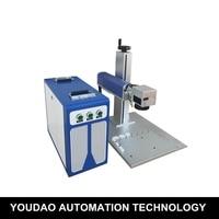 Сплит 20 Вт мини волоконная лазерная маркировка 20 Вт волоконная лазерная маркировочная машина машинка для металлической маркировки для час