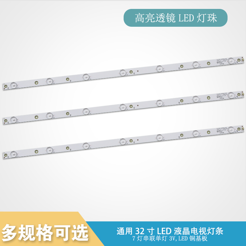 New Kit 10set=30 PCS 7LED(3V) 620mm LED Backlight Strip For 32PFT4131 32PHH4101 GJ-2K16 D2P5-315 D307-V2 01N19 01N18