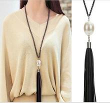 Long Beaded Chain Pearl Leather Tassel Necklace