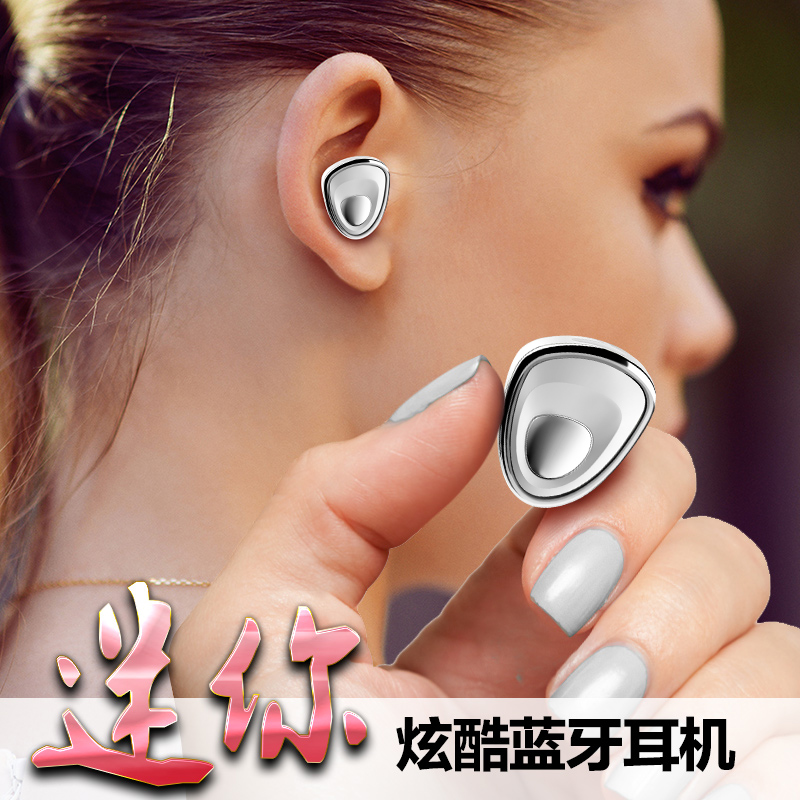 2018 new MINI bluetooth 4.1 ear plugs Mini in-ear wireless bluetooth earphone for IOS android mobile phone portable multifunction wireless instant translation business bluetooth in ear earphone for ios android mobile phones