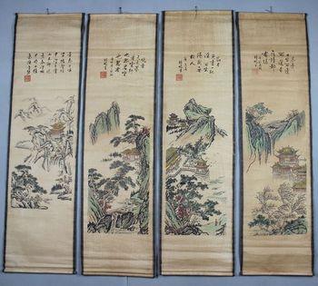 China caligrafía pinturas rollos pintura China VINTAGE tradicional China pintura largo rollo de cuatro hojas