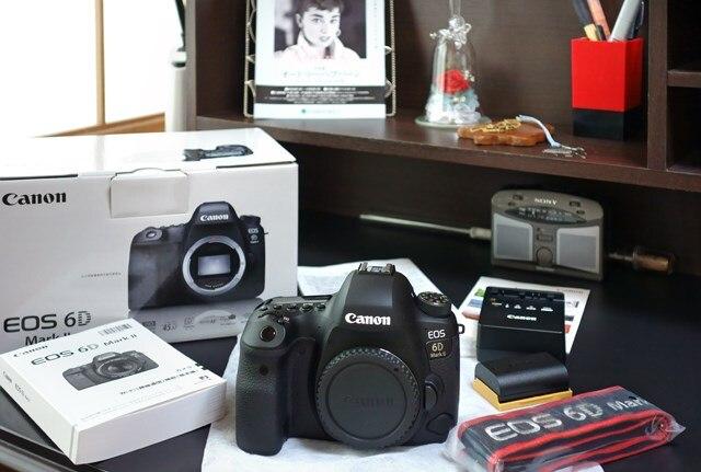 Canon EOS 6D Mark II appareil photo reflex numérique uniquement