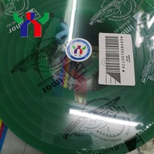 Squeegee for Screen Printing Scraping Cutter 3660*50*9mm 1 Pcs