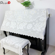 Advanced Elegant Piano Cover White Crochet Lace Decoration with Ottoman Home Decorative Dropshipping 2019 Mate