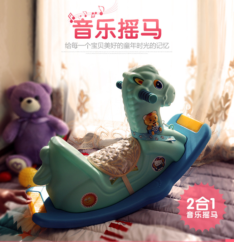 HTB1e1aEPQzoK1RjSZFlq6yi4VXaP Children's Rocking Horse  Baby Rocking Chair ride on toys with music 1-6 Years Old Baby Birthday Gift  Baby Jumper